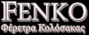 ΦΕΡΕΤΡΑ - ΚΟΛΟΣΑΚΑΣ - ΦΕΡΕΤΡΑ ΠΟΛΥΤΕΛΕΙΑΣ - ΚΑΣΕΣ - ΦΕΡΕΤΡΟ - ΓΥΑΛΙΣΤΕΡΟ - ΜΑΤ